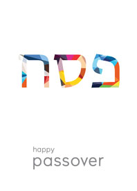 Passover Cards - Sinai Health Foundation