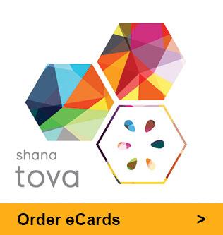 Rosh Hashanah Cards - Sinai Health Foundation